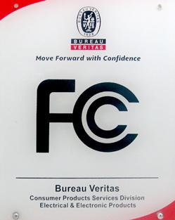 新岭南-FCC认证