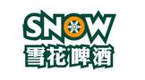 新岭南-雪花啤酒